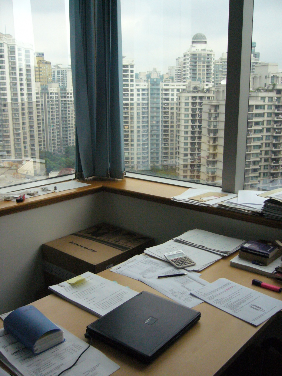 office-china